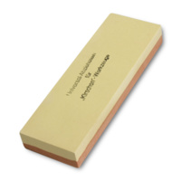 WATER SHARPENING STONE 105 x 65mm